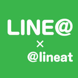 当店のLINEアプリ開設のお知らせ。